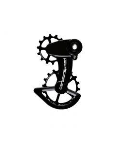 Chape de dérailleur OSPW Coated SRAM 11s 1X T3 Clutch noir