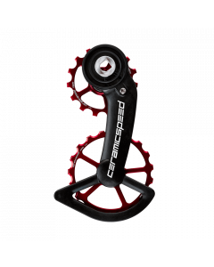 Chape de dérailleur OSPW SRAM Red/Force AXS Alt rouge Coated